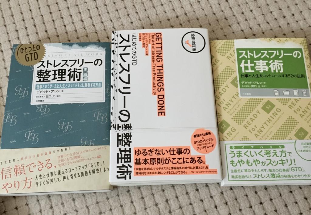 f:id:charllie-hisa:20170101153907j:plain