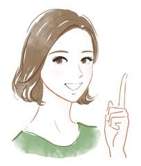 f:id:charming30:20160930082935j:plain