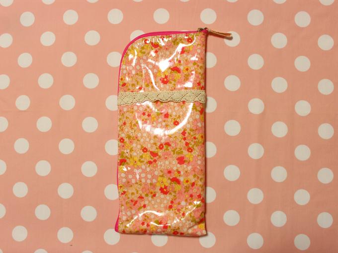 折りたたみ傘の携帯ケース [ Daiso ]
