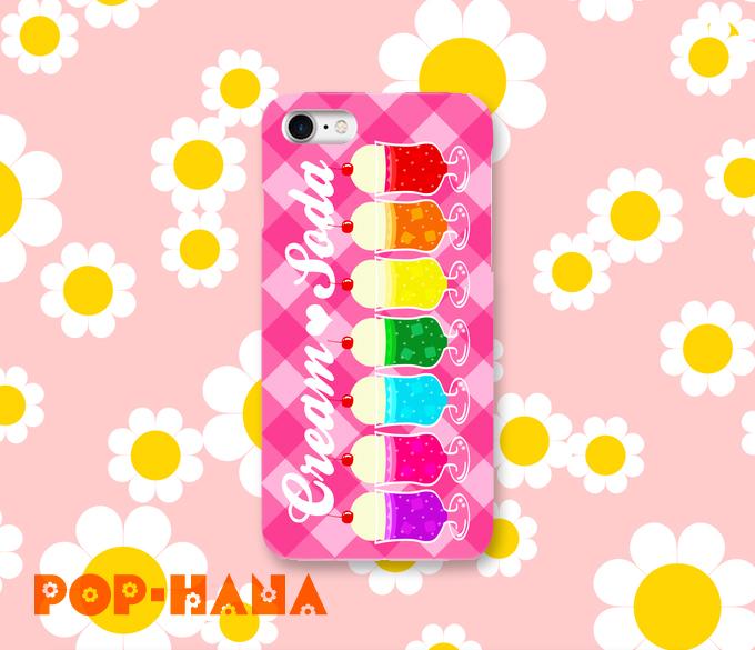 7色クリームソーダ iPhoneケース・Androidケース