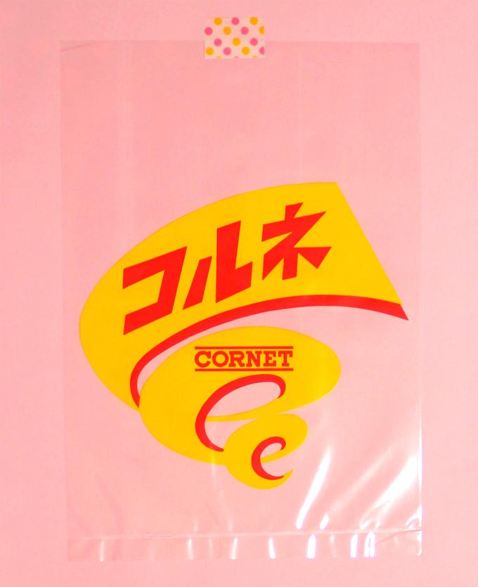 レトロな菓子パン袋 コルネ