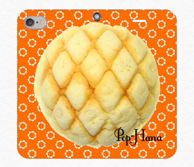 メロンパン ベルトなしiPhoneケース オレンジ