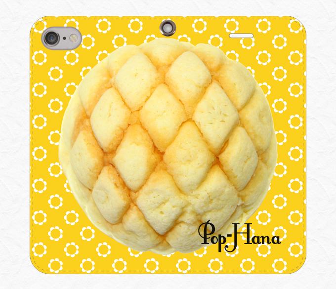 メロンパン ベルトなしiPhoneケース 黄色
