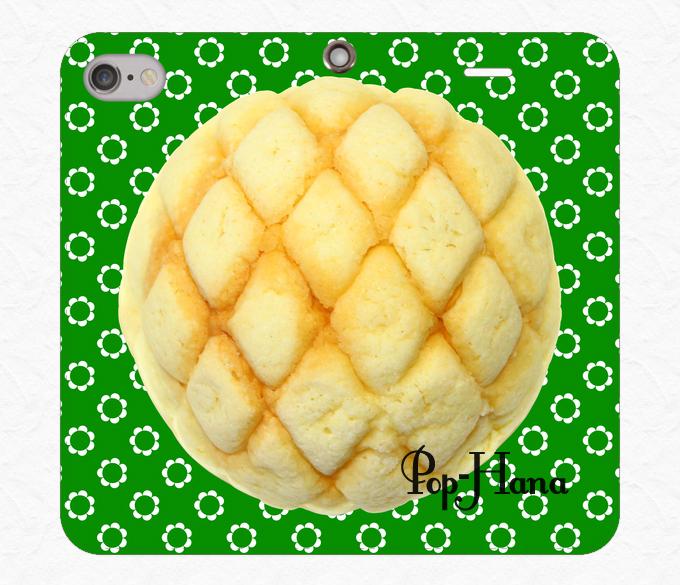 メロンパン ベルトなしiPhoneケース 緑