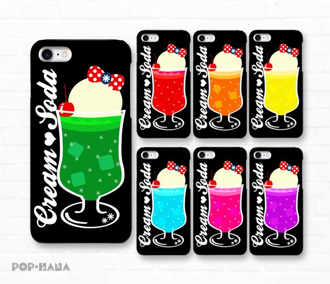 クリームソーダ iPhone・Androidケース