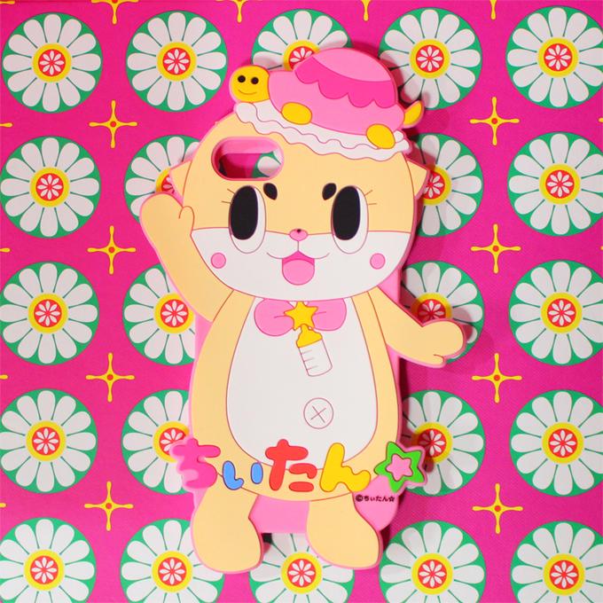 ちぃたん☆ サンキューマートコラボ iPhoneケース