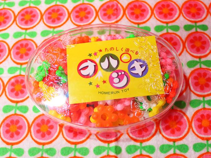 マーブルオハジキ小判(花はじき)