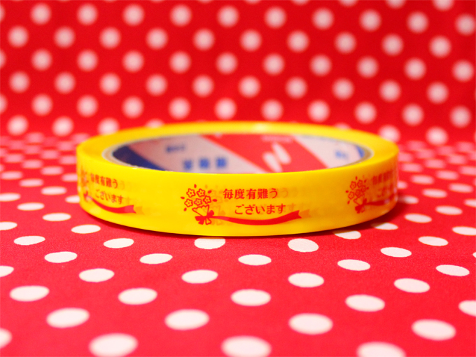 毎度テープ セロテープ®(規格印刷) ニチバン