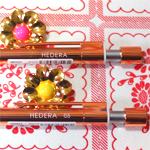 落ち着いたピンクが可愛いHEDERAのボールペンとシャープペン [ HEDERA ]