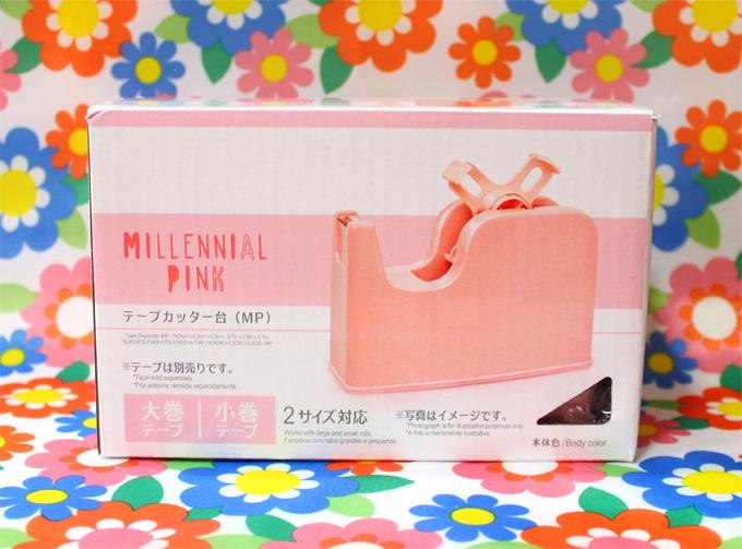 MILLENIAL PINK (ミレニアルピンク) テープカッター台 [ Daiso(ダイソー) ]