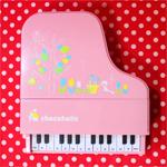 ジャンクコーナーでチョコホリックのピアノテレフォンに出逢いました。