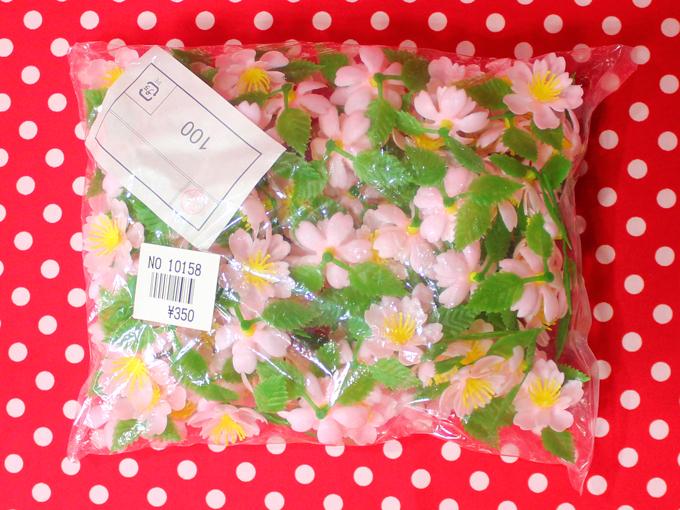 食品装飾用造花 ポリ造花 八重桜