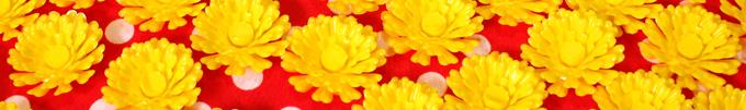 食品装飾用造花 小菊(B)