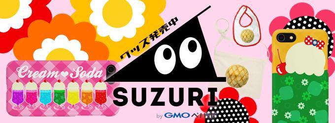 SUZURI内Pop-Hanaへジャンプ