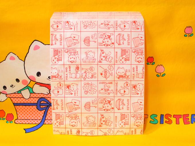 紙袋 平袋 R-50 マイホーム [ HEIKO(ヘイコー) ]