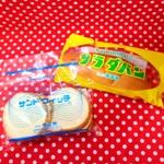 つるやさんのパンは、美味しくて可愛い。