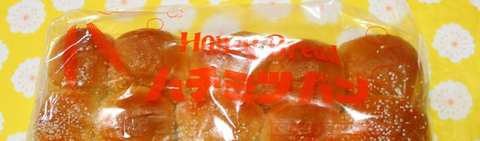 ハチミツパン タカセ