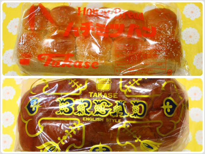 ハチミツパン スイートブレッド タカセ