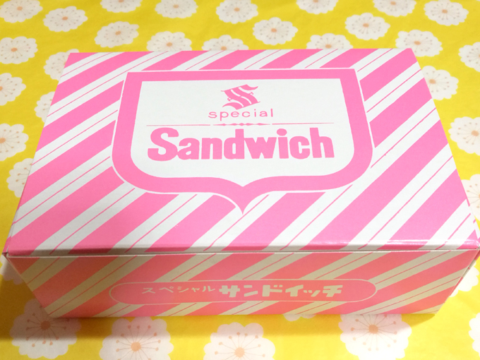 サンドイッチケース サンドイッチボックス [ HEIKO ]