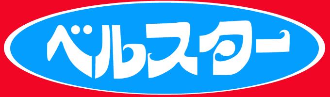 ベルスター ベルスターソフト [ 高野製紙 ]