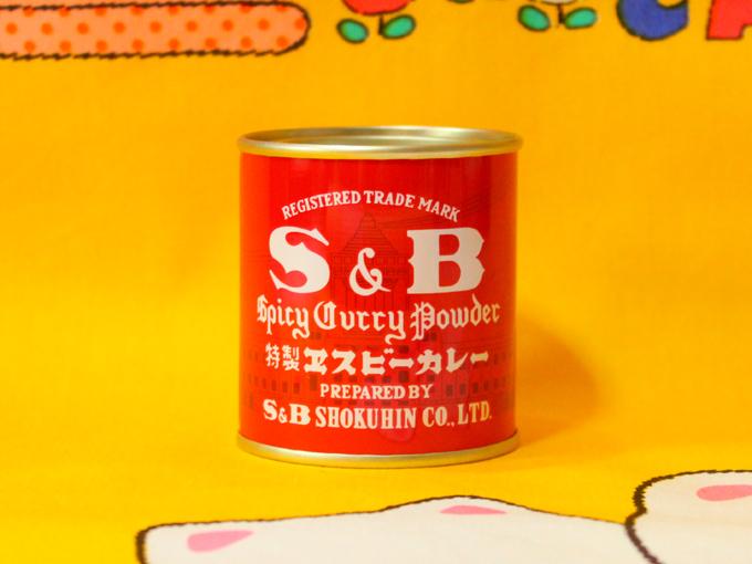 S&B カレー*S&B