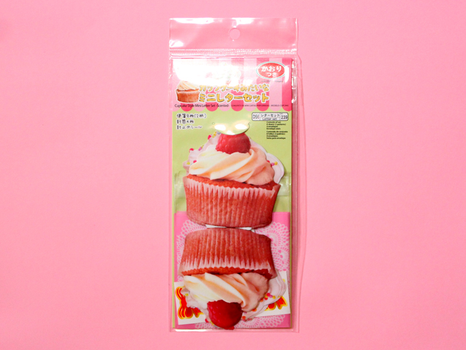 カップケーキみたいなミニレターセット [ Daiso(ダイソー)]