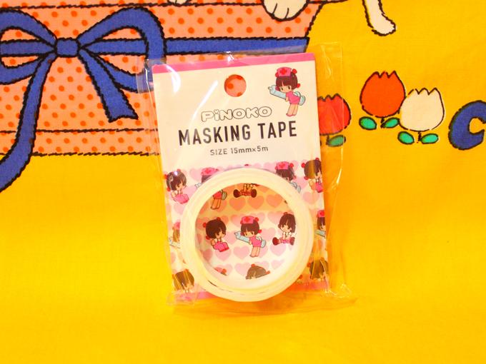 マスキングテープ ピノコ