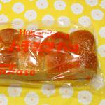 池袋の老舗洋菓子店、タカセのパンが可愛い