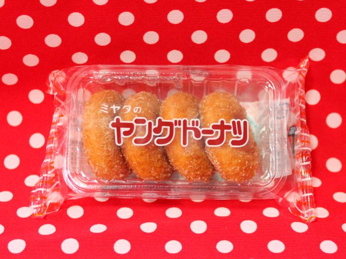 ヤングドーナツ*宮田製菓
