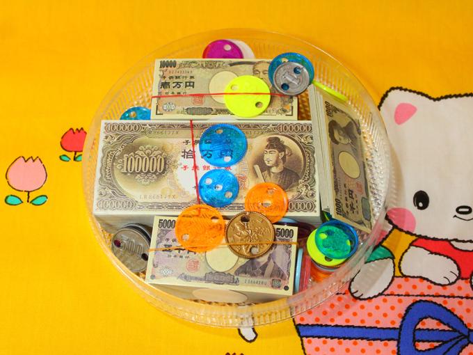 お金持ちあそび 500円玉 [ 大倉トーイ ]