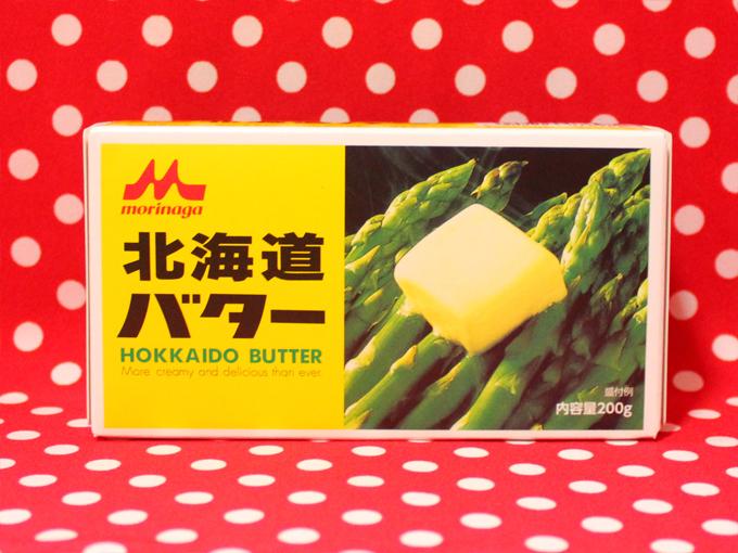 森永北海道バター*森永乳業
