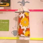 花柄魔法瓶に魅せられて*まほうびん記念館
