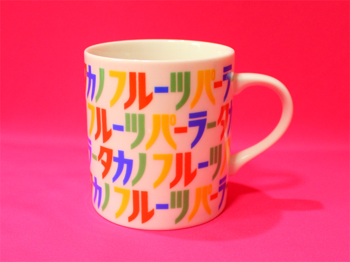 TAKANO×LOFT ロフトフルーツパーラー マグカップ