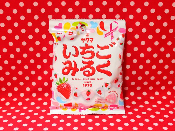 いちごみるく 50g*サクマ製菓