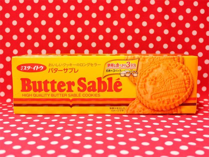 バターサブレ*イトウ製菓