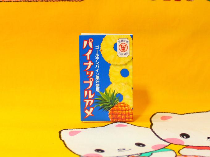パイナップルアメ*セイカ食品