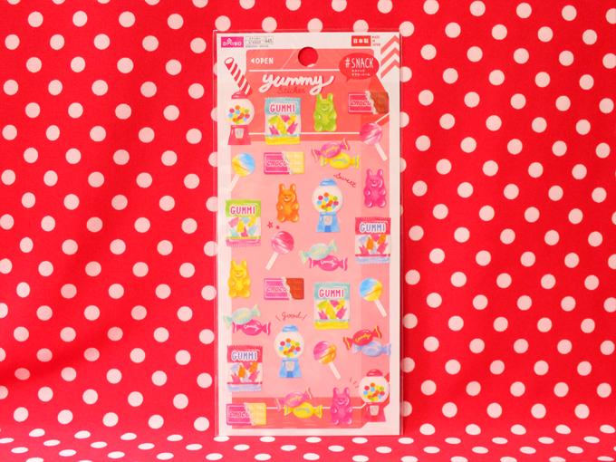 ヤミーシール yummy sticker [ Daiso(ダイソー) ]