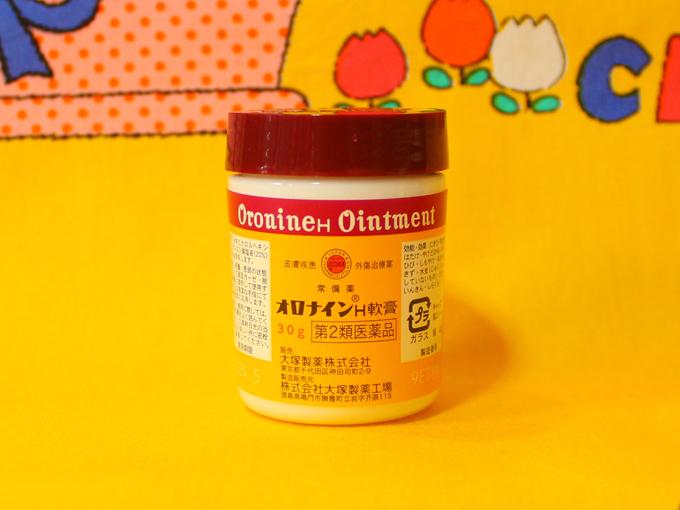 オロナインH軟膏 30g [ 大塚製薬 ]