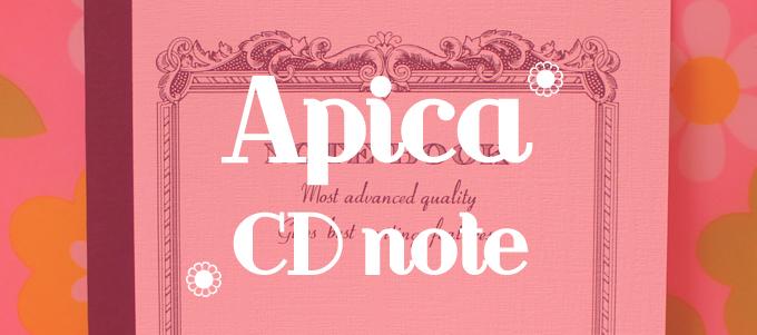 CDノート CD11WN [ Apica(アピカ) ]