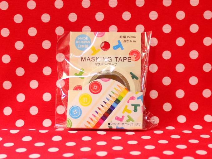 マスキングテープ 15mm×6m カラフル文具 [ Seria(セリア) ]