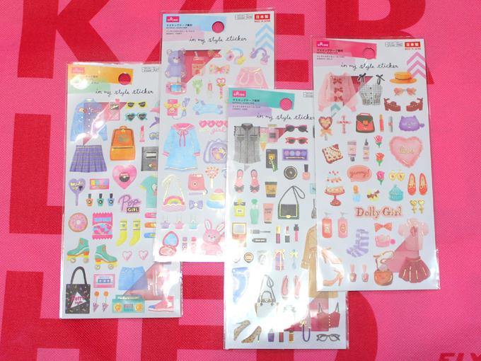 インマイスタイルシール in my style sticker [ Daiso(ダイソー) ]