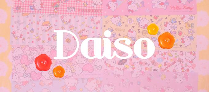 ダイソー*2019年9月のお買い物 [ Daiso ]
