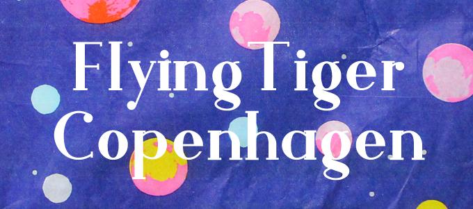フライングタイガーで2019年に買ったもの [ Flying Tiger ]