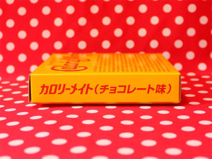 カロリーメイト ブロック チョコレート [ 大塚製薬 ]