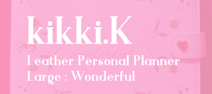 kikki.K Leather Personal Planner Large: Wonderful