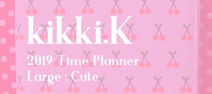 kikki.K 2019 Time Planner Large : Cute
