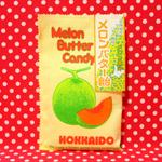 北海道の可愛いお土産*メロンバター飴 [ 茶木 ]