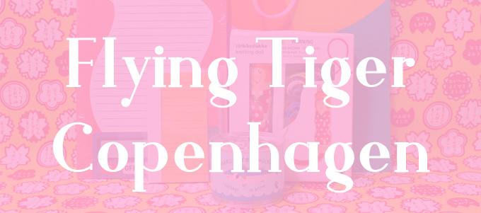フライングタイガー*2020年1月のお買い物 [ Flying Tiger ]