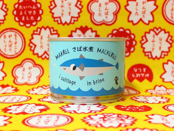 サバ缶(水煮) [ Flying Tiger(フライングタイガー) ]