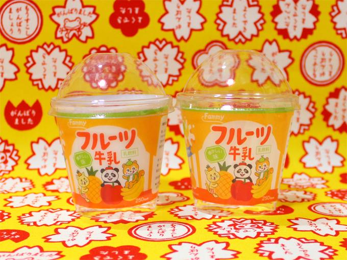 amifa ドーム型ふた付きカップ ときめきのおかし [ Seria(セリア) ]